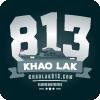 Khao Lak 813 logo