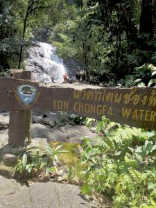 chongfa waterfall sign
